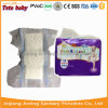 Disposable Comfortable Pampering Baby Diaper (Everblessed Baby Diaper)
