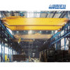Factory Price Qd Type 32/5t Double Beam Overhead Crane