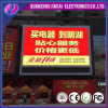 P3.91 Outdoor Full Color LED Screen for Advertising