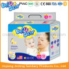 Uni4star Baby Diaper Factory in Fujian, Star Baby Diaper