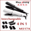 Hot Sell Multifunctional 4 in 1 Changeable Plate Hair Curler Iron Hair Straightener