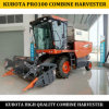 Kubota Mini Comibine Harvester PRO100, China Kubota Rice Harvester PRO100