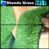 Double Backing Artificial Grass Turf with 30mm Height