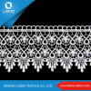 Lemo African Lace Fabrics, Lace Trim Lace Dress Fabric for Garments