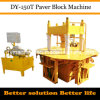 Manual Paving Block Machine/Small Concrete Paver Block Machine (DY-150T)