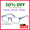 China Wholesale Full-Rimless Frame Metal Optical Frame for Men