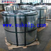 High Quality Galvanized Iron Coil