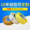 Packaging Using BOPP Adhesive Tape Transparent Colorful Tape