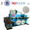 Automatic Edge Embossed Color Printing Paper Cup Cosater Processed Machine
