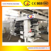 4 Color PLC Control High Speed Roll to Roll Rice Bag Lexo/Flexographic Printing Machine