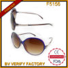 F5156 Ray Band Retro Vintage Imitation Sunglasses