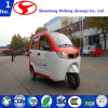 Three Wheeler Electric Scooter/Electric Bike/Scooter/Bicycle/Electric Motorcycle/Motorcycle/Electric Bicycle/Electric Vehicle