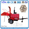 Px8-40 Small Mobile Wood Chipper for Sale