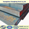 1.3243/M35/SKH35 High Speed Special Tool Steel Plate