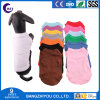 2020 Spring and Summer Thin Pet T-Shirt Solid Color Dog Vest Undershirt Summer Clothes Pet Clothing