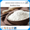 Food Additive of Xanthan Gum From China with 200 Mesh