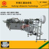 Automatic Ultrasonic Medical Face Mask Making Machine of 3 Tie on Mask Machine