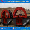China Supplier Used Sand Washer for Sale Equipment