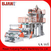 Single Layer PP Plastic Film Blowing Machine
