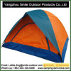 Army 3-4 Person Family Camping Tent for Travelling