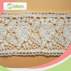 African White Cotton Chemical 4.7cm Lace Trim