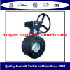 Bestyear Single Axis Butterfly Valve
