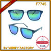 Retro Sun Glasses with Mirrored Lens (F7745)