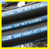 5mm Hydraulic Rubber Hose Oil Fuel Rubber Hose