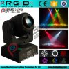 1*10W LED White Mini Beam Spot Moving Head Stage Light