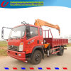 Famous Brand Chinese HOWO 14ton Truck Mounted Crane
