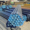 ASTM A106b Seamless Steel Pipe From China Supplier