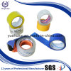 Carton Sealing Tape with High Adhesive