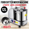 12L Double Metal Blades Stainless Steel Food Cutter Mixer