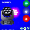 China 7PCS 40W 4in1 LED Moving Head Lights Disco Lighting