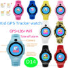 Round Screen Baby GPS Tracking Watch with GPS/Lbs/WiFi D14