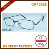 Hot Sale Frame Optical Glasses (OP15029)