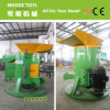 Vertical Type PET Dewatering Machine