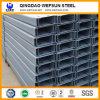 Steel Profile Building Material C Channel C Purlin