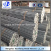 China Hot Rolled Construction Steel Deformed Rebars Reinforced Bars