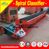 Sand Washing Machine Spiral Classifier for Sand