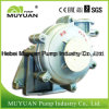 Centrifugal Horizontal Acid Proof Chemical Process Slurry Pump