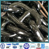 Marine Stud Link Anchor Chain Cable