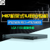 LGA1150 1u Rack Type 8 Port Ros Soft Router Firewall Network Security