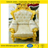 French Furniture Comfortable Love Seat