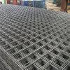 Steel Reinforcing Mesh, Concrete Reinforcing Mesh, Rib Square Mesh