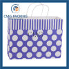 Craft Clouds Polka DOT Candy Treat Craft Bags