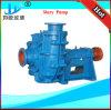 Mining Anti-Abrasive Horizontal Slurry Pump