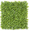 Anti UV Protected Artificial Boxwood Vertical Garden Green Decoration Wall