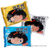 Plastic Food Packaging Heat Sealable Bag/ Pouch