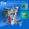 Christmas Tree Lantern Bulbs Granule Packaging Machine Automatic Particle Metering Packaging Machinery